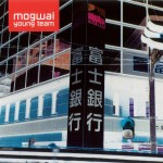mogwai - young team original