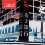 mogwai - young team original